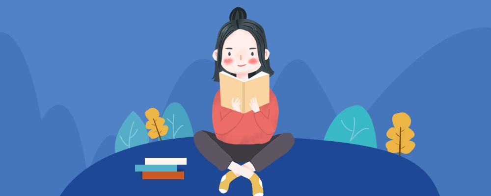 江南大学网络教育2021年春季招生简章