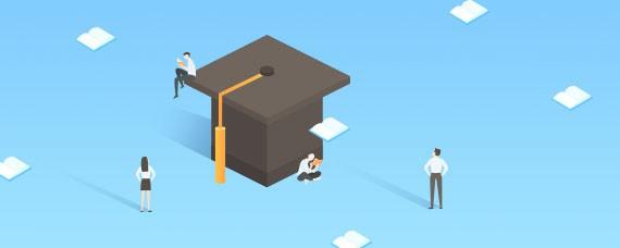 2020年秋季吉林大学网络教育入学考试什么时候考?考试科目有什么?