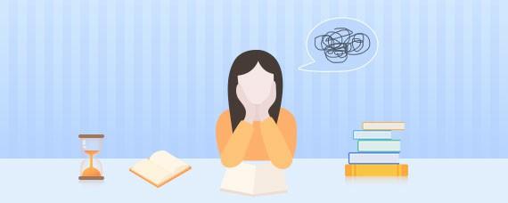 北京师范大学网络教育2020年第二次学位申请条件有哪些?