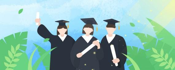 厦门大学网络教育2020年下半年本科毕业生学士学位申请流程