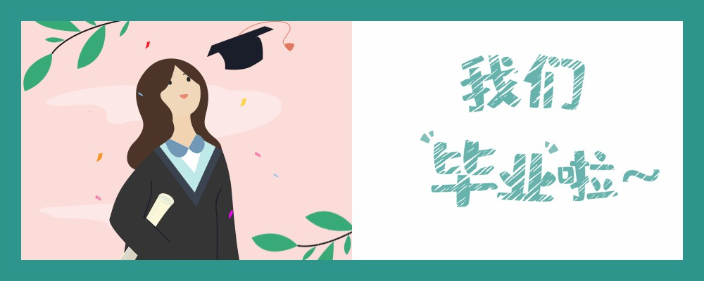 2020年天津师范大学成考录取后多久开学 哪里上课