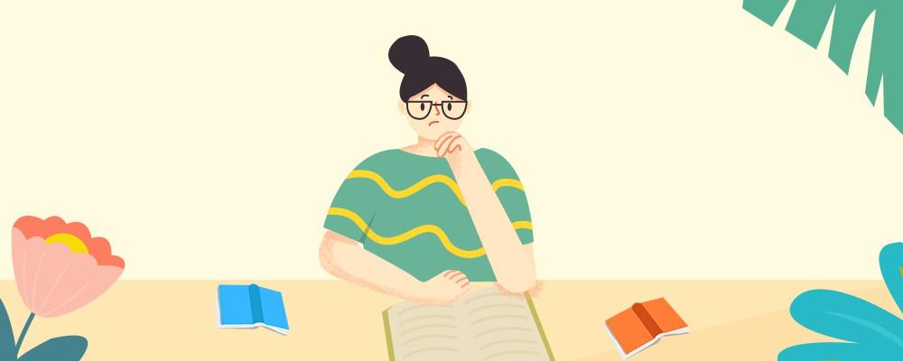 山东省2021年4月自学考试部分教材及课程安排调整表