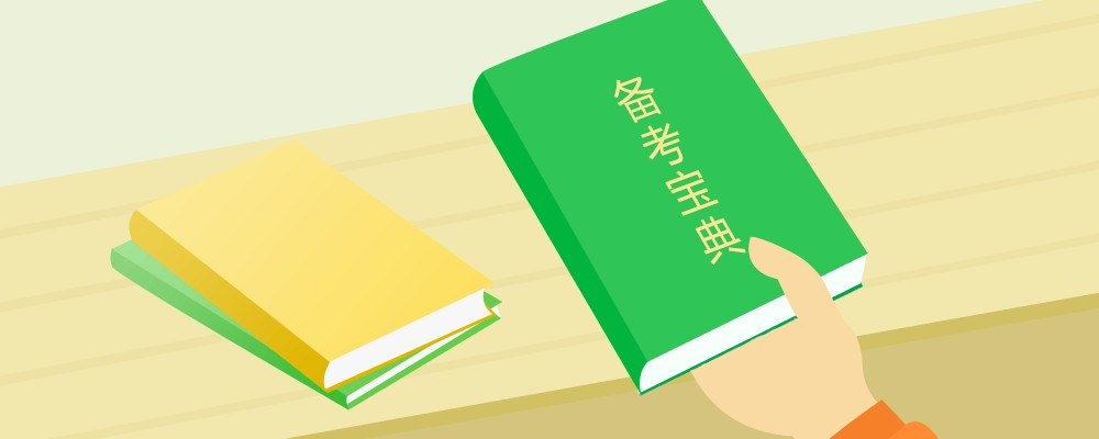 安徽农业大学2020年高职扩招考试内容