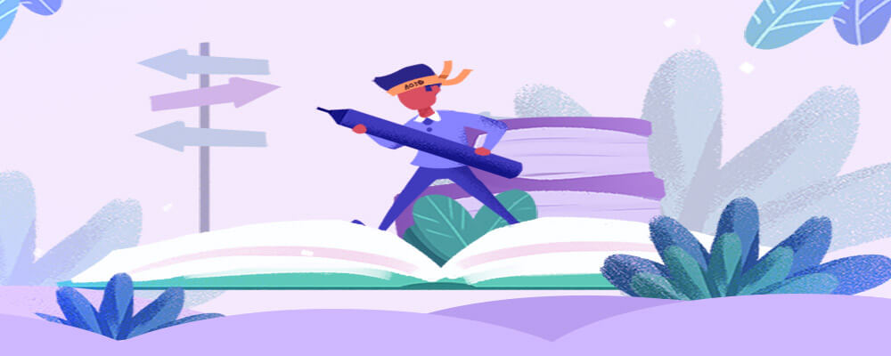 中国政法大学2020年11月成人本科学位英语成绩查询通知