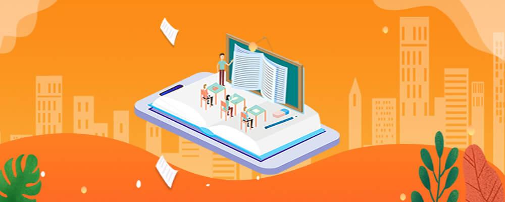 2020年8月青海自考准考证什么时候打印 怎么打印