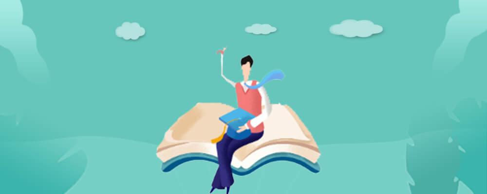 2021年4月全国自考课程教材大纲目录汇总