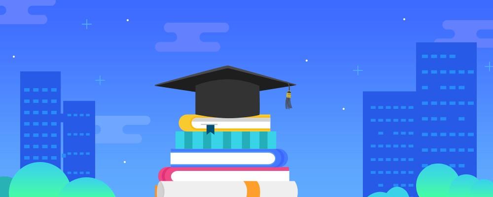 2021年春季西南科技大学网络教育免试入学条件