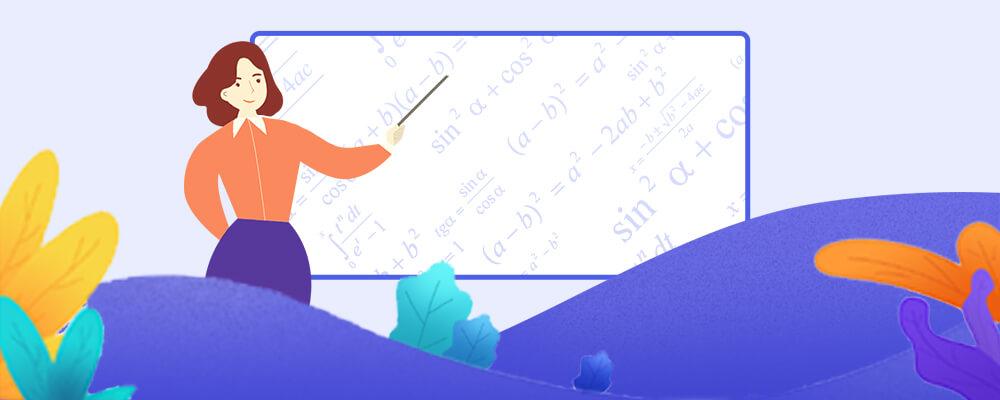 华南师范大学网络教育2020年秋季招生简章