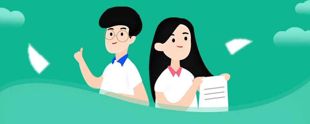 2020年山东成人高考录取分数线高不高 历年山东成考录取分数线