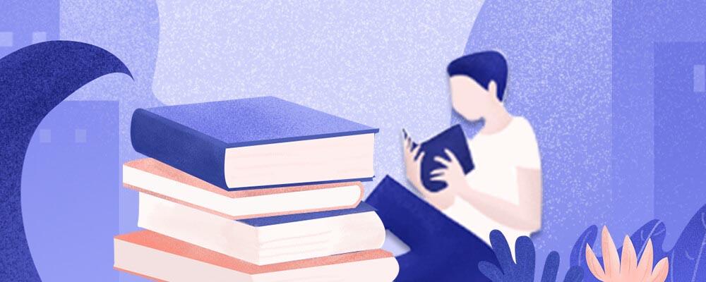 2021年春季吉林大学网络教育录取查询入口