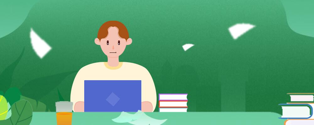 山东大学2020年下半年自考动画专业课程考核通知