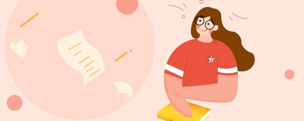 2021年春季四川大学网络教育报名时间  报名条件是什么