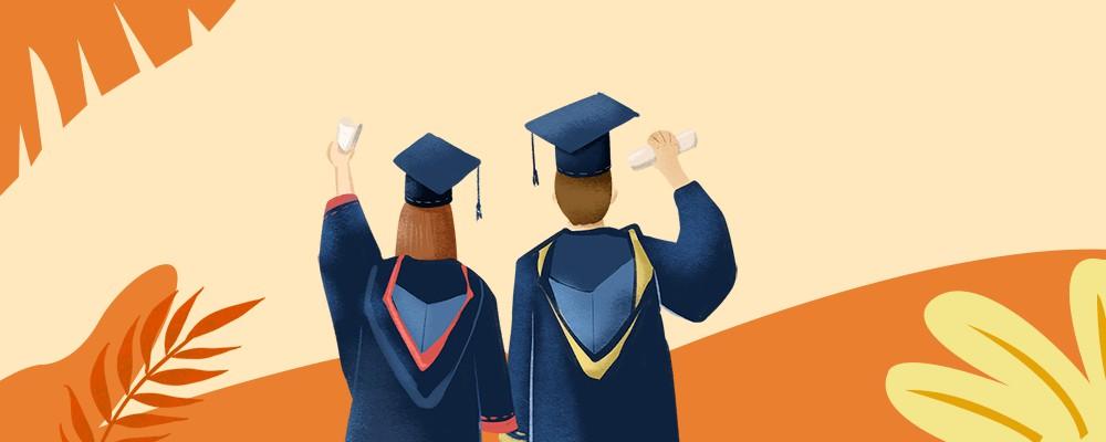 2021年春季上海外国语大学网络教育专升本报名时间公布