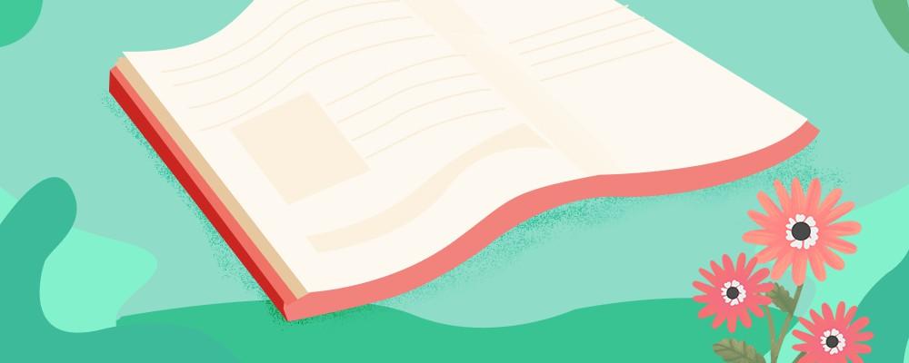 吉林2020年10月自考停考过渡专业课程安排表
