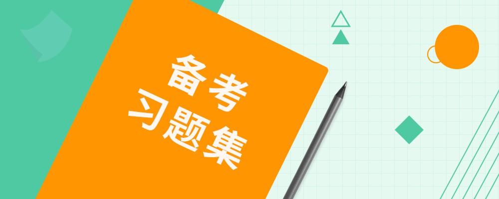 2020年上海交通大学网络教育12月统考报名入口