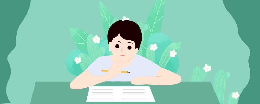2021年春季上海外国语大学网络教育第二学历本科报名时间公布