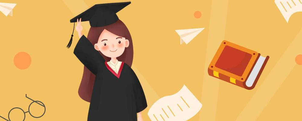 高职扩招需要去学校上课吗 怎么上课?