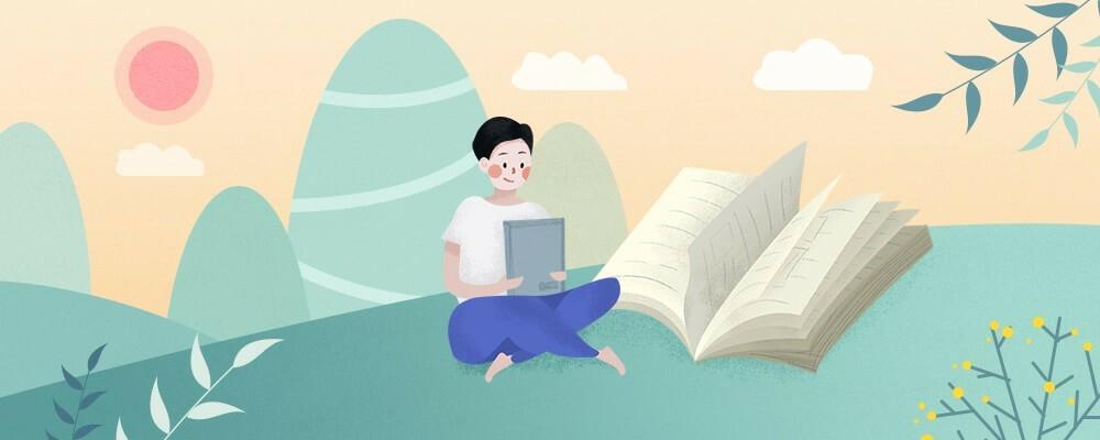 江苏自考2020年8月开考课程教材计划