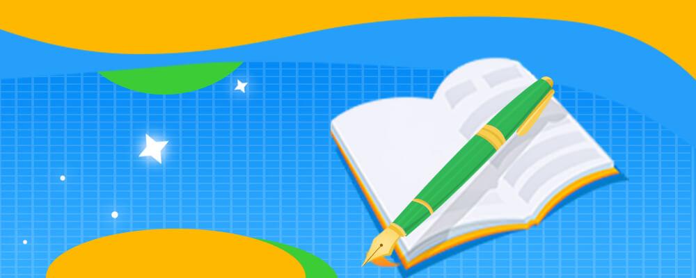 2020年12月网络教育统考成绩公布  查询入口